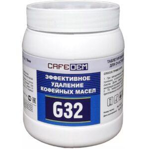 Средство для очистки кофеавтоматов CAFEDEM G32