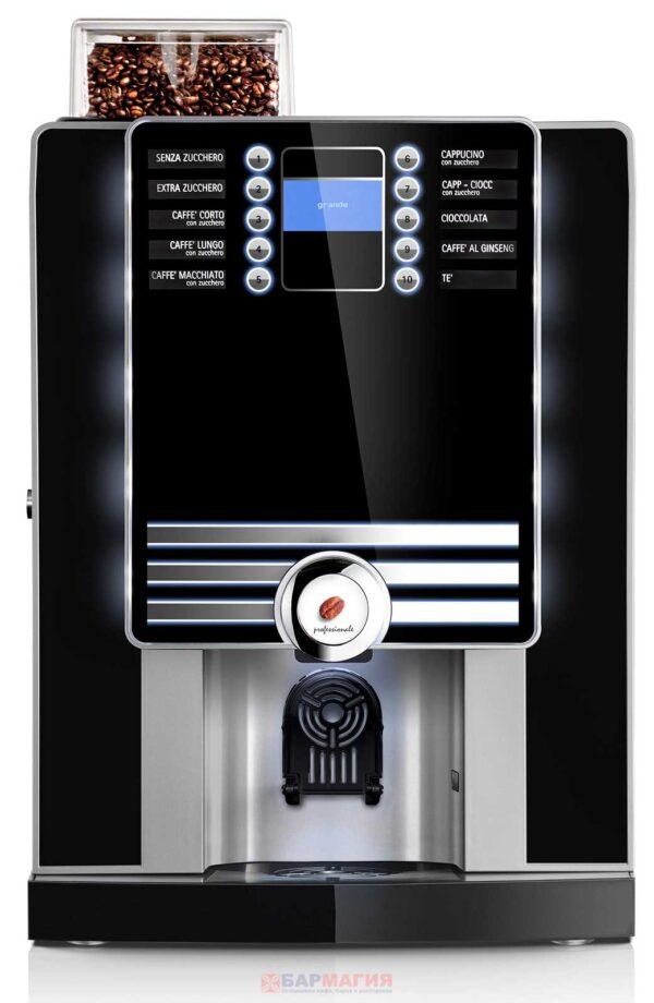 Кофе-машина XS Grande Professional VHO